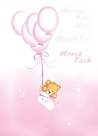 Babi - Merch - Balwn / Baby Girl - Balloon