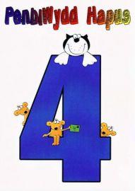 4 B - Cath / 4 M - Cat