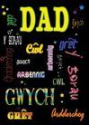 Sul y Tadau - Du / Fathers' Day - Black