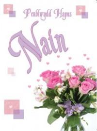 Nain - Blodau / Flowers