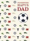 Dad - Pel-droed / Football