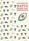 Brawd yng nghyf. - Rygbi / Brother in law - Rugby
