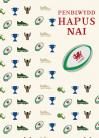 Nai - Rygbi / Nephew - Rugby