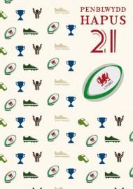 21 B - Rygbi / 21 M - Rugby