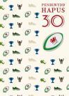 30 B - Rygbi / 30 M - Rugby