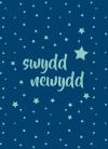 Swydd Newydd - B / New Job - M