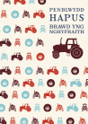 Brawd yng nghyf. / Brother in law - Tractor